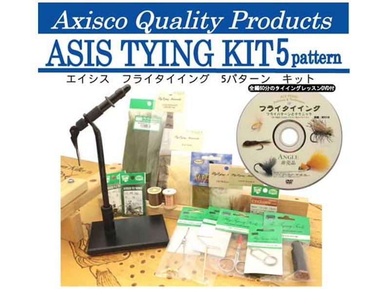 アキスコ エイシス フライタイイング キット 5パターン